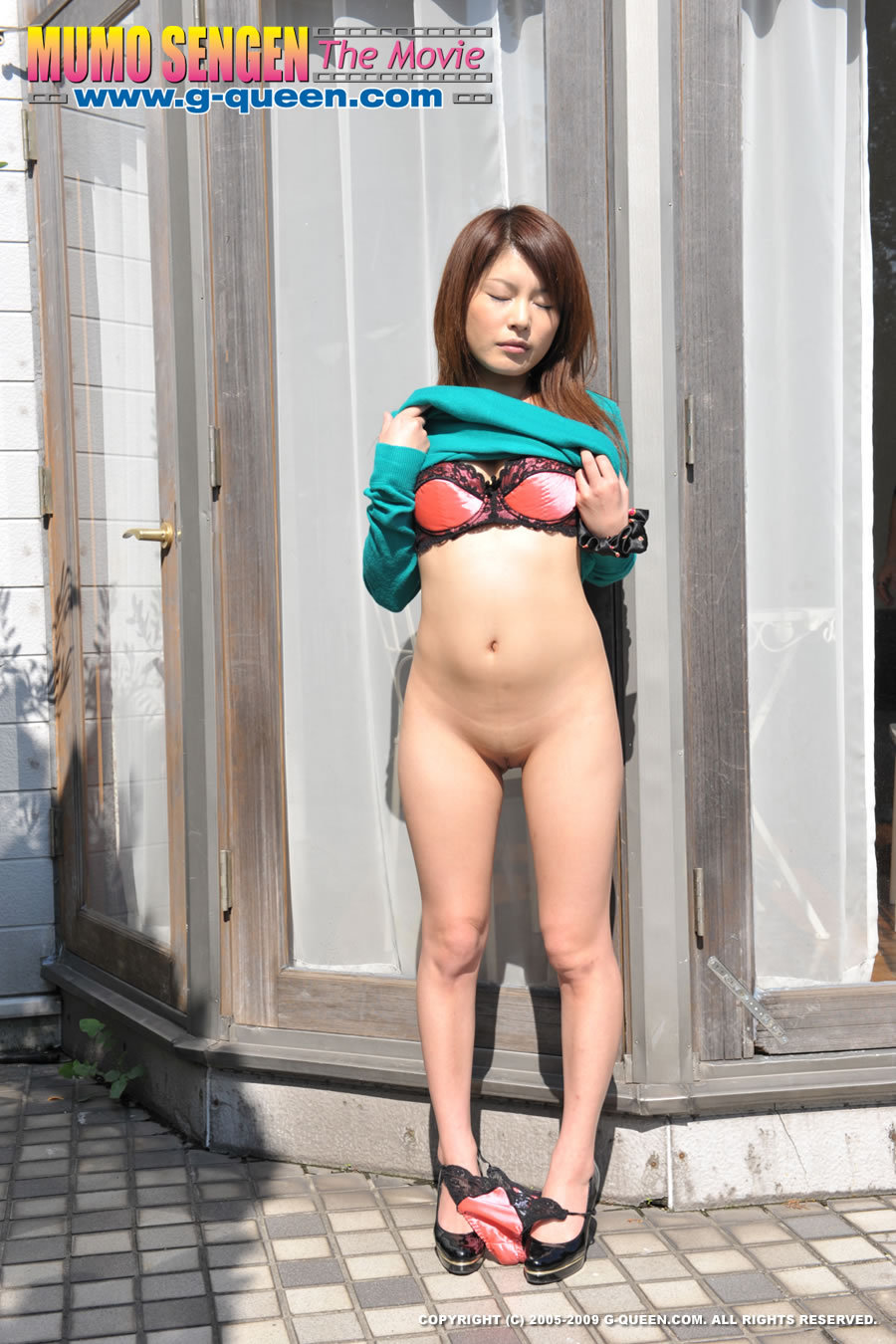 Voyeur japan big tits and muff shots 5